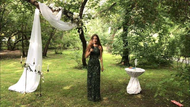 Свадьба в живописном парке