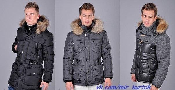 Куртки От Брендов Мира