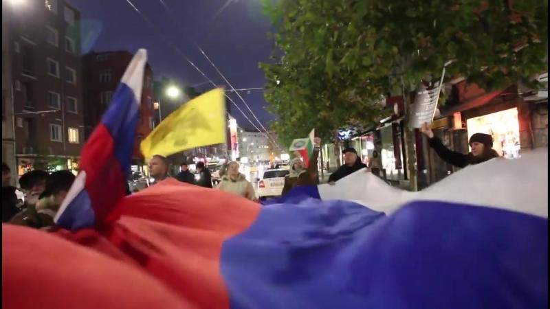 София (Болгария) 09.07.16г митинг против агрессивной политики НАТО