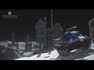 Лунный режим: сражайтесь в межпланентной войне с 29 марта по 1 апреля!