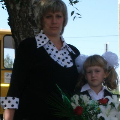 Ирина Лазаренкова, 26 августа 1978, Самара, id198827580