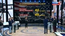 СРОЧНО США сняли эмбарго с Украины на поставку летального оружия