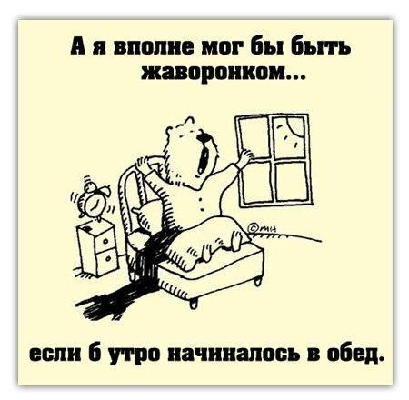 http://cs315218.userapi.com/v315218500/539/1hAb44IwkLs.jpg