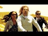 Хватай и беги / Hit and Run (2012) - Лицензия на Tvzavr