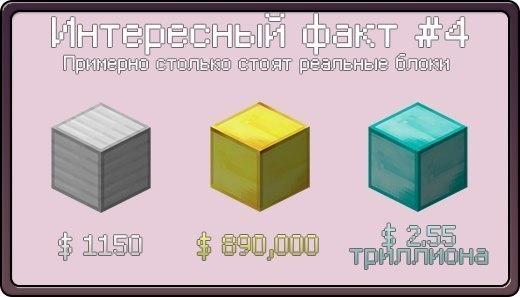 Minecraft [PE]
