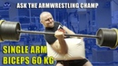 Ask The Champ: Janis Amolins biceps training for Arm Wrestling