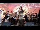 Xenia Olshanskaya and Jazz-Pavlovo-Big Band - Night And Day, Cheek To Cheek (9 мая)