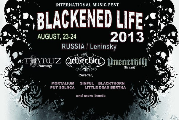 BLACKENED LIFE FESTIVAL - 2013