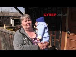 Омские погорельцы вынуждены жить в машине в маленьким ребенком