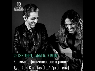 Seis Cuerdas x EverJazz x 22|09|2018