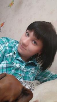 Кристина Черагина