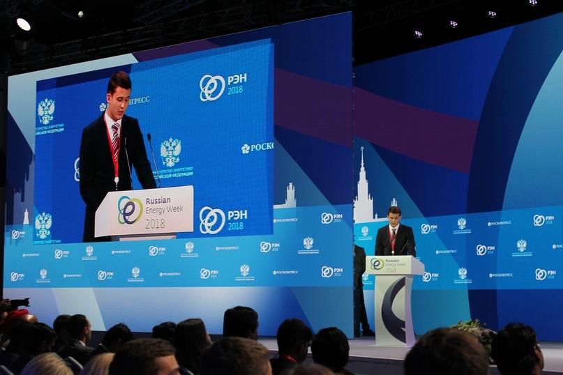 Магистрант ТвГТУ представил на РЭН инициативы по популяризации энергетики в России