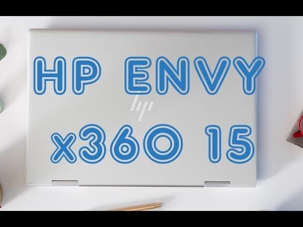 Обзор ноутбука HP ENVY x360 15