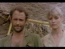 Ад каннибалов 2  Mangiati vivi! (1980)
