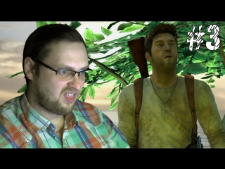 Kuplinov Play – Uncharted: Drake's Fortune – Дурная серия! # 3