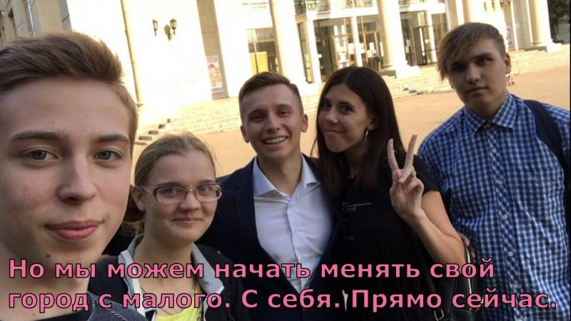 Вятгу_челлендж 97 группа Our city/Kirov