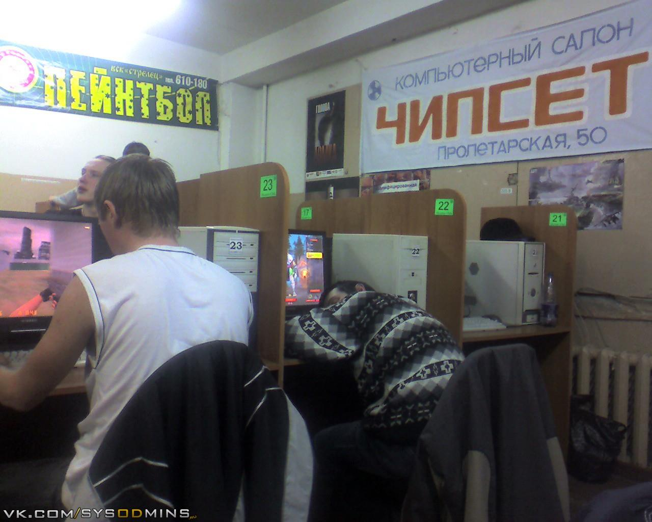 Автоматы игровые пробки играть бесплатно онлайн без регистрации