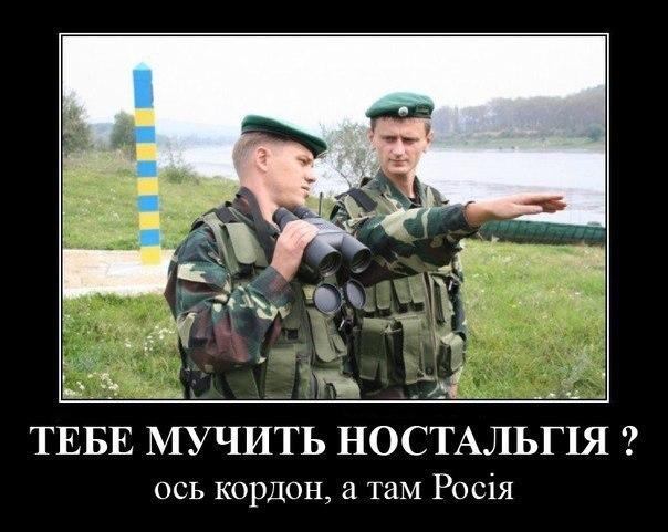Под Славянском обнаружен тайник с боеприпасами террористов - Цензор.НЕТ 943