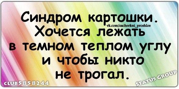 http://cs323731.vk.me/v323731447/adc1/Tsl3aWwKYVg.jpg