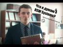 Отзыв о RSW Systems стренный транспорт Юницкого Красильников Сергей 2014