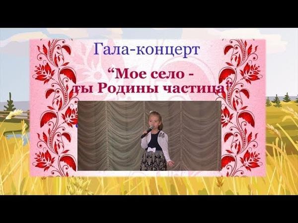 7 РОДИНА У КАЖДОГО СВОЯ Василина Леконцева
