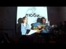 Проект ЛИ на поэтическом вечере Автор 14/02/18 (Видео: Аким Нусипов)
