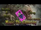 Magic: The Gathering (Virtual Playtable) - Обучающий стрим (Co-op) Pt.1