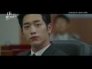 Character teaser Are You Human Too Seo Jong Gil 1080p mp4