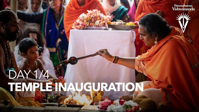 Bhutabhrteshwarnath Temple Inauguration – DAY 1/4