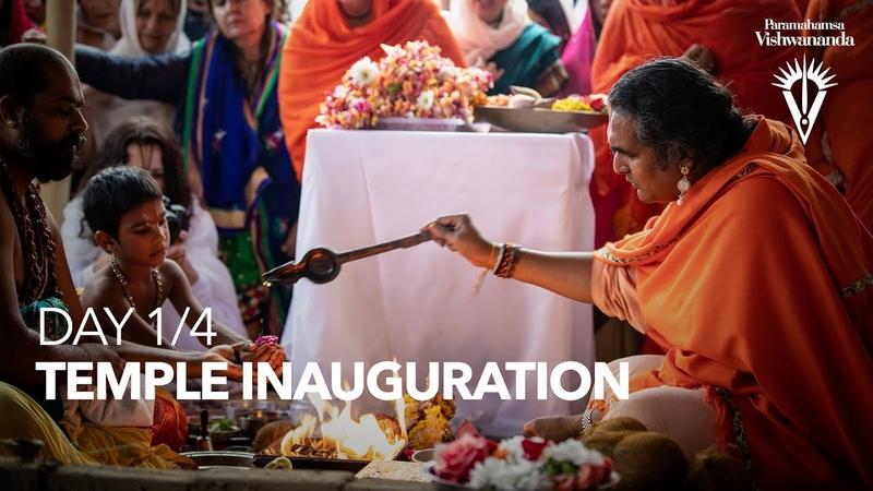 Bhutabhrteshwarnath Temple Inauguration – DAY 1/4