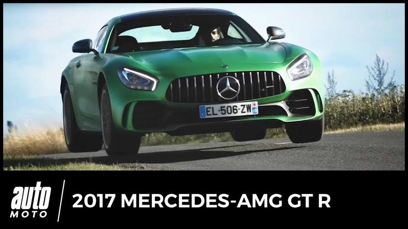 2017 Mercedes-AMG GT R [ESSAI] : la gomme, le goût (acceleration, sound)