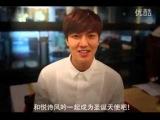 131204 Lee Min Ho 이민호 Innisfree 2013 Green Christmas Greeting