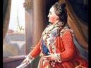 Екатерина Вторая Поединок с магией Тайные знаки