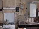 В Йошкар Оле заработал единый колл центр газовых компаний