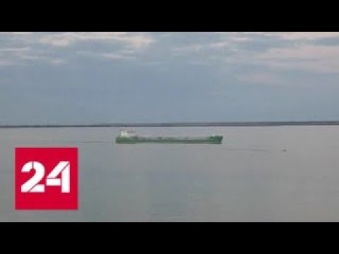 СБУ разрешила наблюдателям ОБСЕ пообщаться с экипажем захваченного российского судна - Россия 24