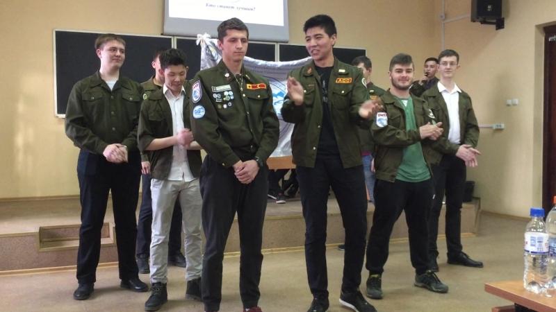 ССО Эшелон на конкурсе Лучший кандидат в бойцы ШСО СГУПС 2018