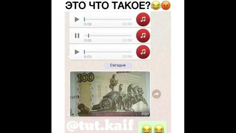 Tut.kaif_video_1524568190026.mp4