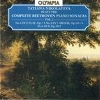 Ludwig Van Beethoven альбом Beethoven: Piano Sonatas Nos. 4 - 6