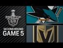 НХЛ - плей-офф. 1/2 финала - Запад. 5-й матч. Вегас Голден Найтс - Сан-Хосе Шаркс - 53 10, 20, 23
