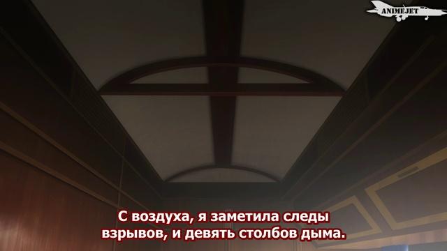 AnimeJet RU sub 12 Violet Evergarden Вайолет Эвергарден 12 серия русские субтитры