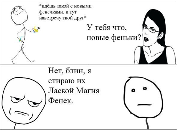 Фени и кумихимо | ВКонтакте.
