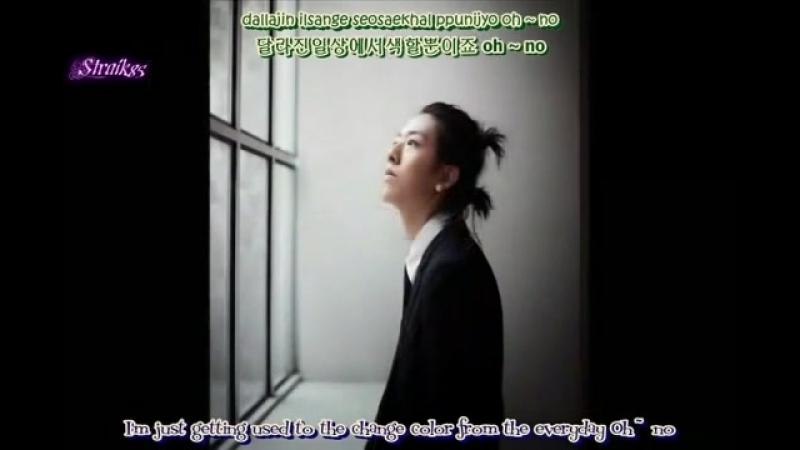 [HQ] C.N.Blue - Ill Forget You (그럴 겁니다. 잊을 겁니다.) [EngSub Romani Hangul]