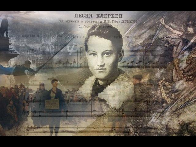 Зоя Космодемьянская на Украине