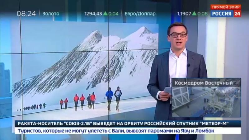 Новости на Россия 24 • В Антарктиде прошел самый экстремальный марафон в мире