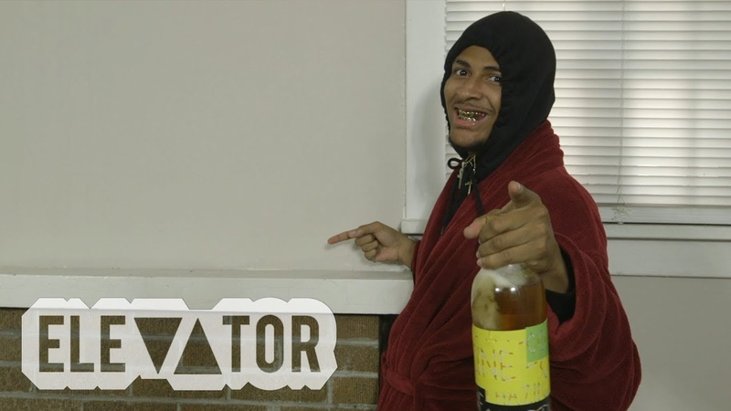 Comethazine BAW$KEE Commercial - Master Piece