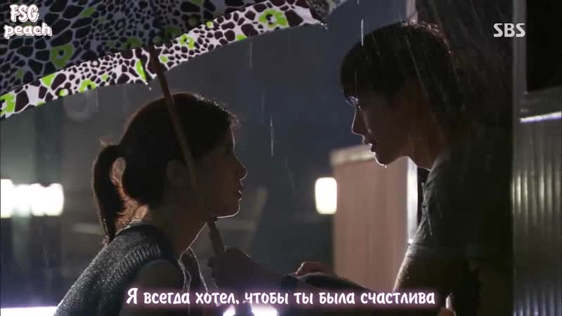 [РУСС.САБ.] Shin Seung Hoon - Words You Can't Hear (I Hear Your Voice OST)