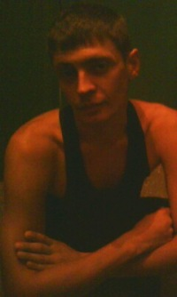 Красильников Антон, 3 ноября 1985, Улан-Удэ, id184809554