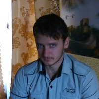 Александр Гуменный