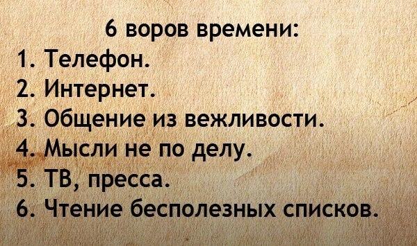 http://cs310220.vk.me/v310220193/56f0/nU75H6pjvvg.jpg