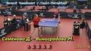 финал Семёнова Д. - Виноградова М. Личный Чемпионат Санкт-Петербурга по настольному теннису